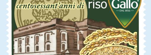 Un francobollo celebrativo festeggia i 160 anni di Riso Gallo