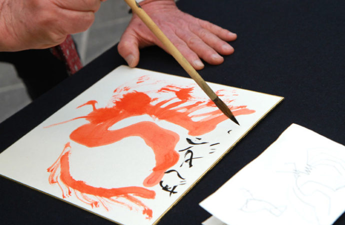 Calligrafia giapponese al MAO di Torino