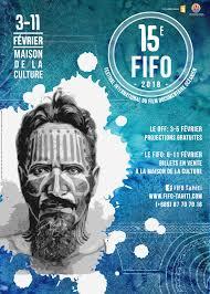 Tahiti:  FIFO 2018