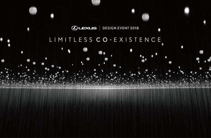 """Durante la  Milano Design Week l' esperienza mozzafiato """"LIMITLESS CO-EXISTENCE"""" di Lexus"""
