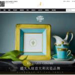 Richard Ginori inaugura per il mercato cinese un negozio online su Secoo