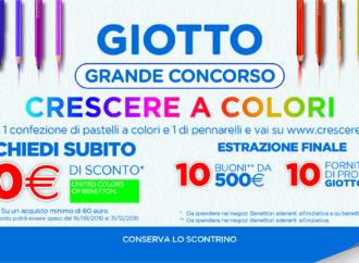 """GIOTTO lancia """"Crescere a Colori"""", il grande concorso F.I.L.A."""