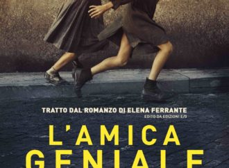 "In anteprima al cinema ""L'AMICA GENIALE"", una serie di Saverio Costanzo"