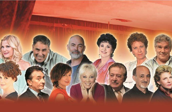 La Stagione teatrale 2018-19 del Teatro Manzoni