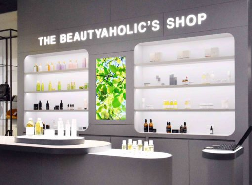 The Beautyaholic's Shop apre a Milano!