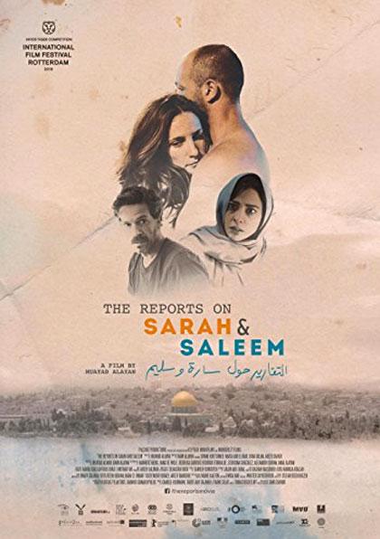 The Reports on Sarah & Saleem, la drammatica storia d'amore tra un'israeliana e un palestinese