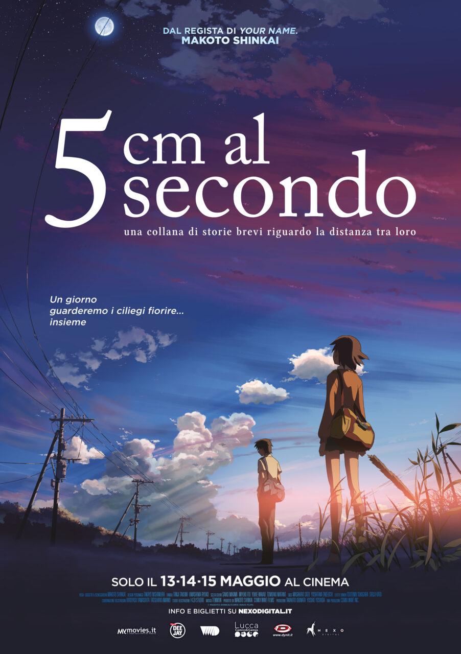 Al cinema13, 14, 15 maggio 5 CM AL SECONDOdel Maestro Makoto Shinkai