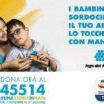 """Lega del Filo d'Oro: parte la Campagna di sensibilizzazione e raccolta fondi """"Una storia di mani"""""""