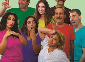 Al Teatro San Babila  la divertente commedia Due figlie, tre valigie inaugura la stagione di prosa