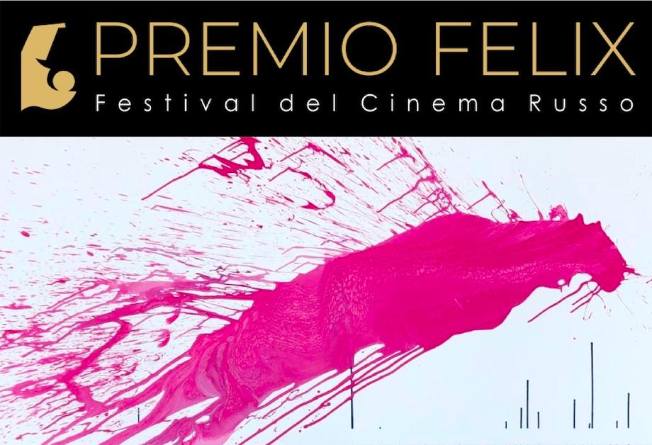 Premio Felix 2020: premiazione alla Triennale di Milano
